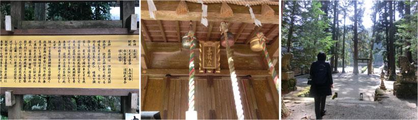 龍穴神社|拝殿